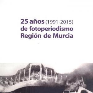 25_AÑOS