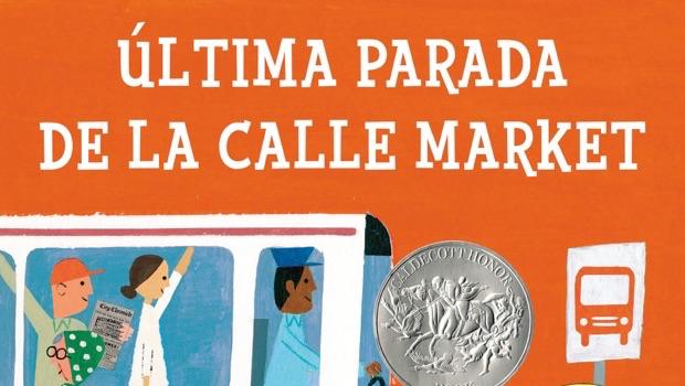 Ultima_parada_calle_market
